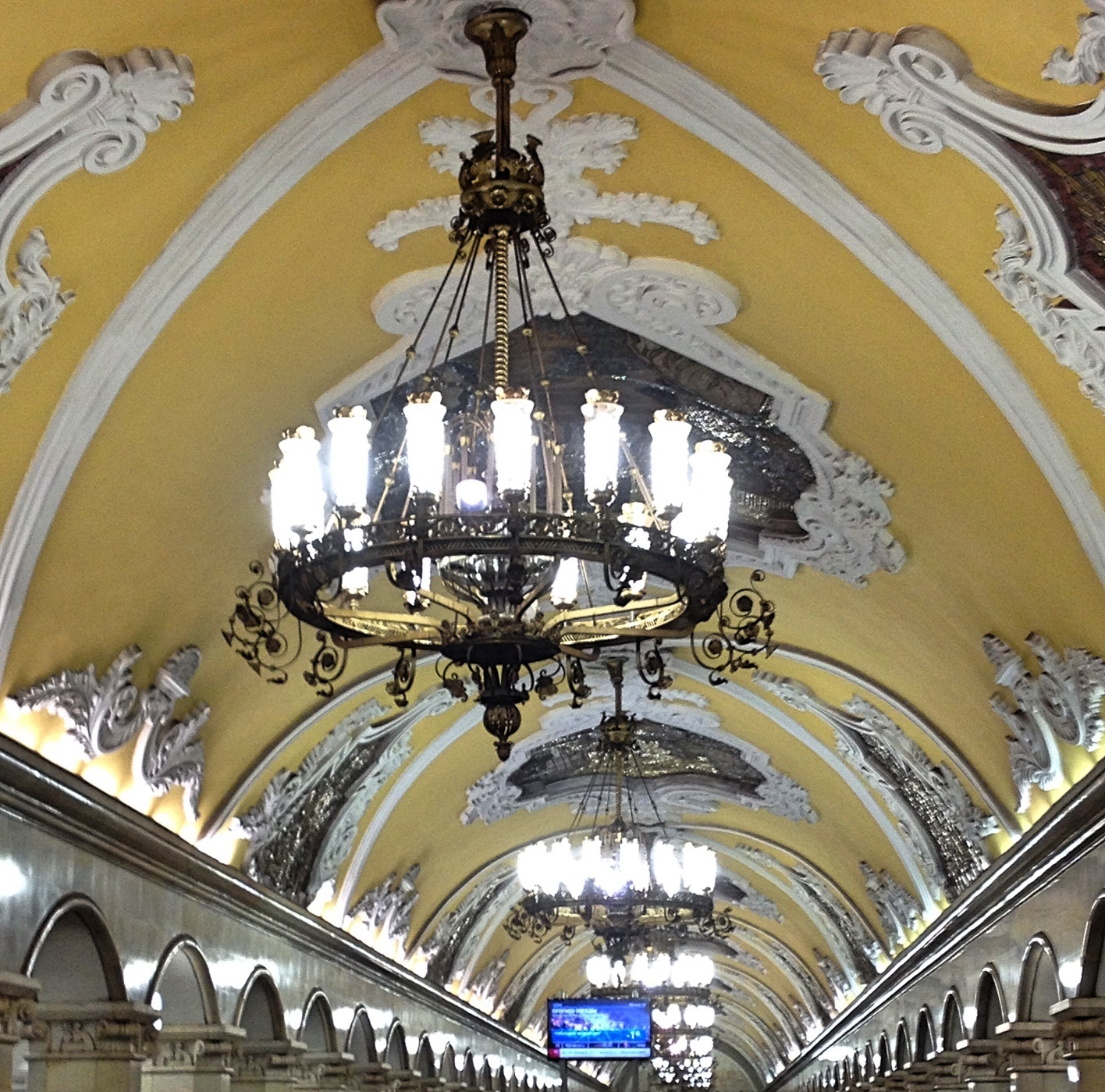 U-Bahn Station in Moskau